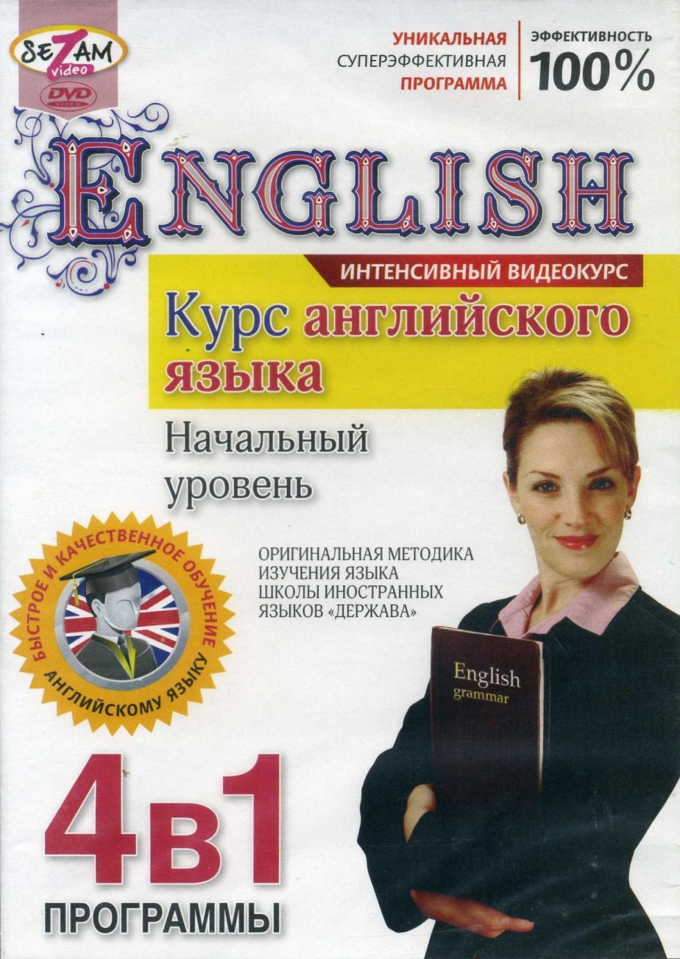 Рекомендации по изучению английского языка самостоятельно