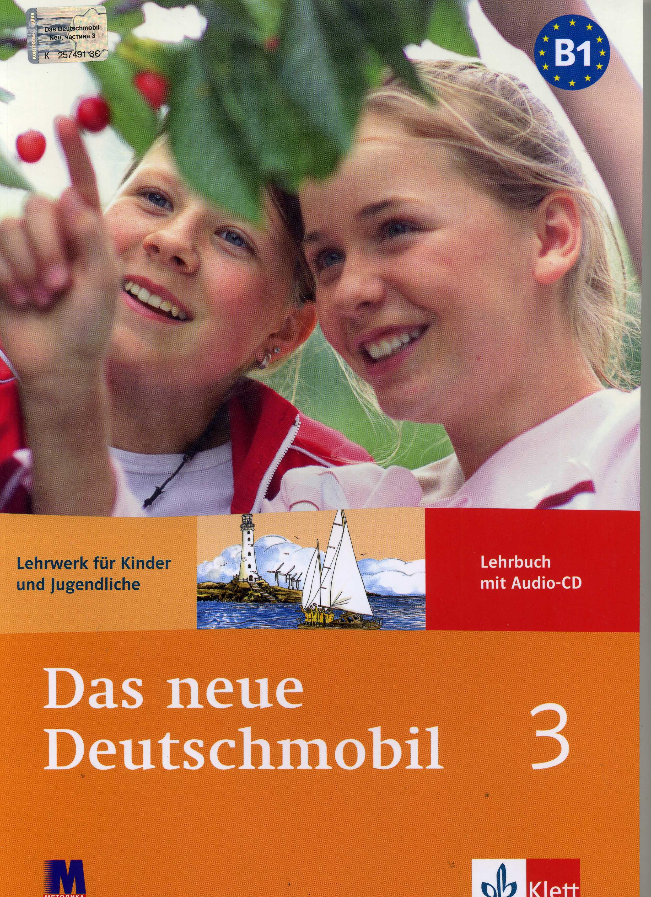 Das Neue Deutschmobil Rar by wheelcfimabbigg - Issuu