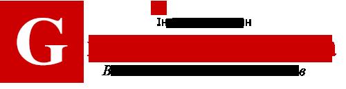 Grandlingua.com.ua - Все для вивчення іноземних мов