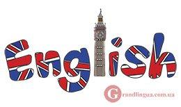 Вчити англійську вдома