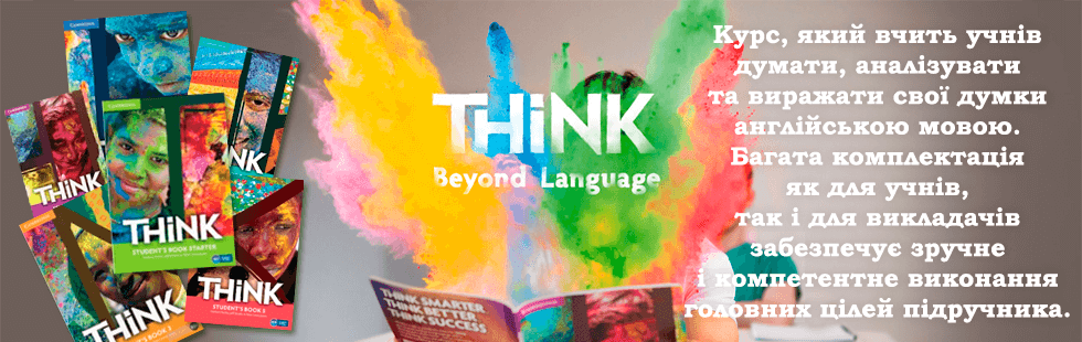 Think - курс від Cambridge University Press