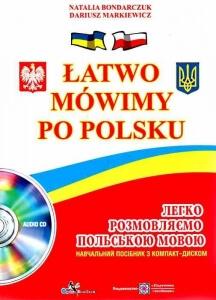 Обкладинка Легко розмовляємо польською мовою (з аудіо CD)