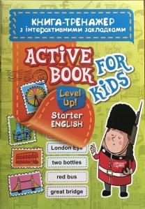 Обкладинка Active Book for Kids. Level Up! Starter English