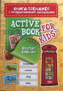 Обкладинка Active Book for Kids. Starter English