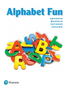 Обкладинка Alphabet Fun (Прописи)