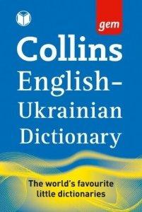 Обкладинка Collins Ukrainian Dictionary GEM