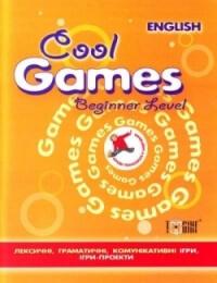 Cool games. Beginner Level. Игровые упражнения по английскому языку
