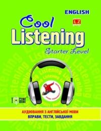 Cool listening Starter Level. Аудіювання з англійської мови