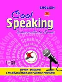 Cool speaking Intermediate level. Вправи і завдання для розвитку мовлення