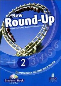 New Round Up - 2