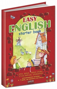 Easy English (starter book)