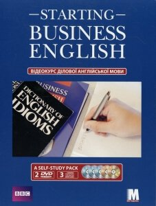 Starting Business English