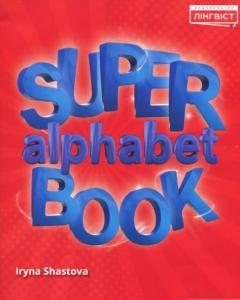 Обкладинка Super Alphabet Book (2019)