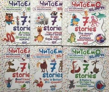 """Fairy-tales """"Курочка Ряба"""", """"Кіт у чоботях"""". Читаємо англійською та українською"""