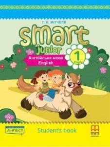 Обкладинка Smart Junior for Ukraine (тверда обкладинка)
